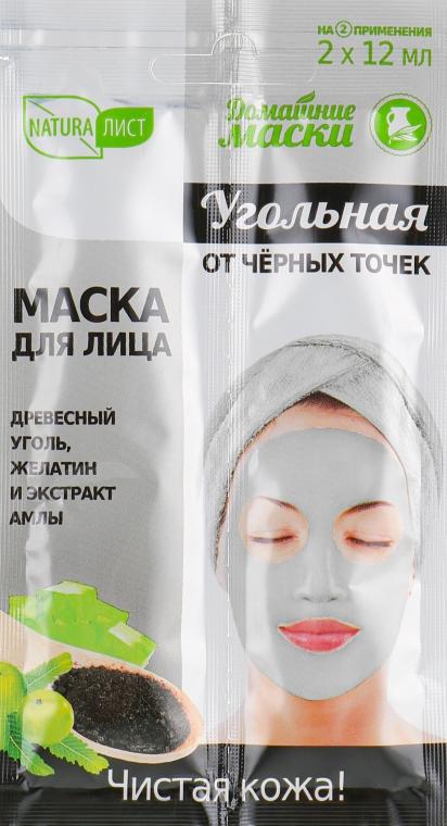 """Маска для лица от черных точек """"Угольная"""" - Артколор NaturaЛист Домашние маски"""