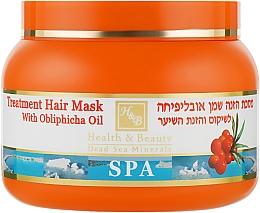 Духи, Парфюмерия, косметика Маска для волос с добавлением масла облепихи - Health And Beauty Treatment Hair Mask With Obliphica Oil