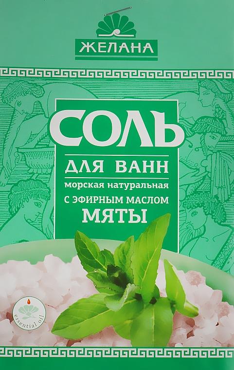 "Соль для ванн ""Мята"" - Желана"