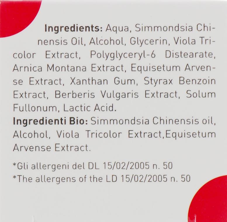 Очищуюче молочко для обличчя на основі фіалки без алергенів - Argital Allergen-free Violet cleansing milk — фото N3