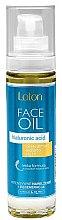 Духи, Парфюмерия, косметика Масло для лица с гиалуроновой кислотой - Loton Face Oil