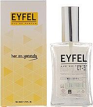 Духи, Парфюмерия, косметика Eyfel Perfume E-13 - Парфюмированная вода