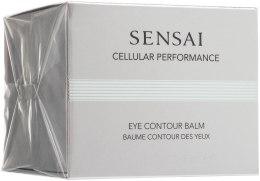 Духи, Парфюмерия, косметика Бальзам для ухода за кожей вокруг глаз - Kanebo Sensai Cellular Performance Eye Contour Balm