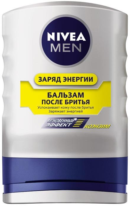"""Бальзам после бритья двойного действия """"Заряд энергии"""" – Nivea For Men Skin Energy Double Action After Shave Balm"""