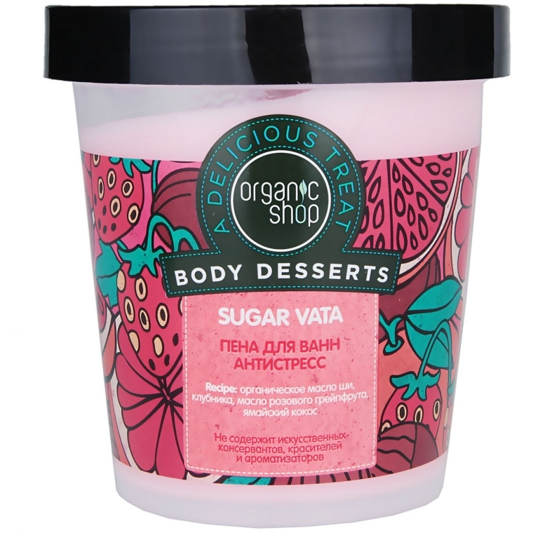 Пена для ванны «Антистресс. Сахарная вата» - Organic Shop Body Desserts Sugar Vata