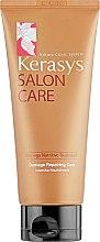 Духи, Парфюмерия, косметика Маска для восстановления волос - KeraSys Salon Care Moring Texturizer Treatment