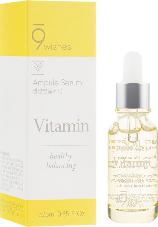 "Сыворотка ""9 витаминов"" - 9 Wishes Mega Vitamin Ampule Serum"