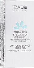 """Духи, Парфюмерия, косметика Крем-гель от морщин вокруг глаз """"Эффект ботокса"""" - Babe Laboratorios Anti-Ageing Eye Contour Cream-Gel"""