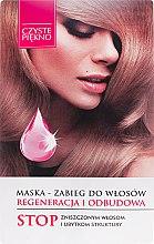 """Духи, Парфюмерия, косметика Маска лечение для волос """"Восстановление и регенерация"""" - Czyste Piekno"""