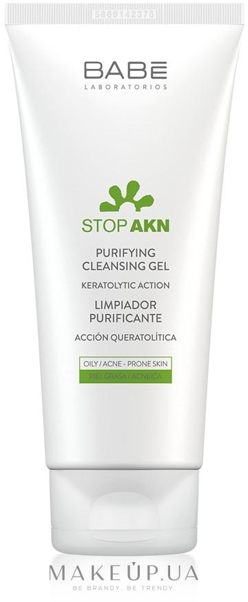 Очищающий гель для жирной, комбинированной и проблемной кожи - Babe Laboratorios Purifying Cleansing Gel — фото 200ml
