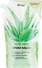 """Духи, Парфюмерия, косметика Крем-мыло для рук """"Aloe vera"""" - Витэкс Aloe Vera Cream-Soap (дой-пак)"""