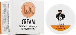 """Духи, Парфюмерия, косметика Крем для для лица дневной """"Увлажняющий"""" - J'erelia TVOYA Cream"""