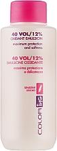 Духи, Парфюмерия, косметика Окислительная эмульсия 12% - ING Professional Color-ING Oxidante Emulsion
