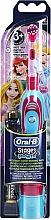 Духи, Парфюмерия, косметика Детская электрическая зубная щетка , принцессы - Oral-B Stages Power Princess Tothbrush