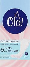 """Духи, Парфюмерия, косметика Ежедневные гигиенические прокладки """"Без аромата"""", 60 шт - OLA! Light"""