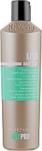 Духи, Парфюмерия, косметика Шампунь для непослушных волос - KayPro Hair Care Shampoo