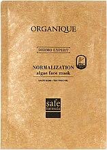 Духи, Парфюмерия, косметика Альгинатная маска для лица против акне - Organique Algae Mask Anti-Acne