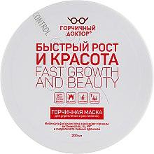 Духи, Парфюмерия, косметика Маска для укрепления и роста волос - Горчичный доктор Mask For Strengthening And Growth Hair