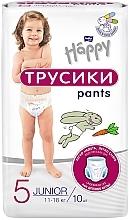 """Духи, Парфюмерия, косметика Подгузники-трусики """"Happy"""" Junior 5 (11-18 кг), 10 шт - Bella Baby"""
