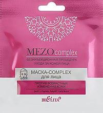 Духи, Парфюмерия, косметика Маска для лица против возрастных изменений кожи - Bielita MEZO complex Complex-Mask