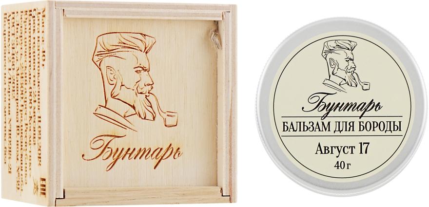 "Бальзам для бороды ""Август 17"" - Бунтарь"