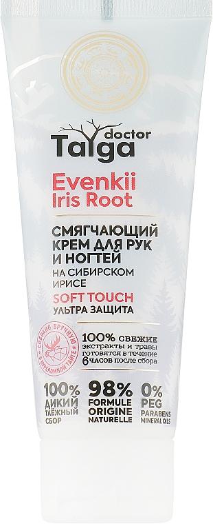 """Крем для рук и ногтей """"Ультразащита"""" - Natura Siberica Doctor Taiga Hand Cream"""