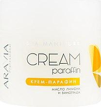 Духи, Парфюмерия, косметика Крем-парафин - Aravia Professional Cream-Paraffin Tropical Cocktail