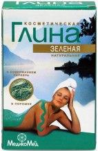 Духи, Парфюмерия, косметика Косметическая зеленая глина с серебром - Медикомед