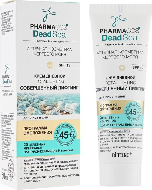 """Крем дневной 45+ """"Совершенный лифтинг"""" для лица и шеи SPF15 - Витэкс Pharmacos Dead Sea"""