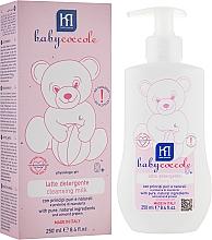 Духи, Парфюмерия, косметика Нежное очищающее молочко для младенцев - Babycoccole