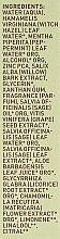 Корректор для лица против пигментных пятен - Primavera Balancing Anti Blemish Treatment Gel — фото N2