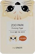 Духи, Парфюмерия, косметика Маска для лица укрепляющая - The Saem Zoo Park Firming Tiger