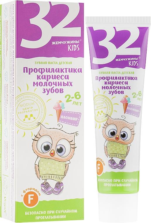 """Детская зубная паста профилактика кариеса молочных зубов """"Пломбир"""" - Modum 32 Жемчужины Junior"""