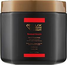 Духи, Парфюмерия, косметика Маска для волос разглаживающая - Lux Keratin Therapy Renewal Keratin