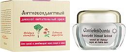 Духи, Парфюмерия, косметика Антиоксидантный питательный дневной крем для сухой и увядающей кожи лица - Dzintars Antioksidantu Cream