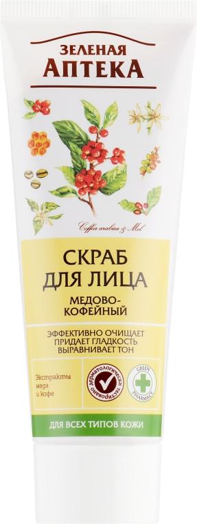 """Скраб для лица """"Медово-кофейный"""" - Зеленая Аптека"""