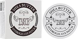 Парфумерія, косметика Гідрогелеві патчі для шкіри навколо очей, з маслом ши  - Iyoub Hydrogel Eye Patch Shea Butter