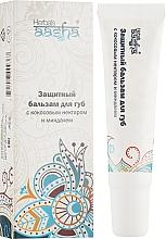 Духи, Парфюмерия, косметика Защитный бальзам для губ с кокосовым нектаром и миндалем - Aasha Herbals