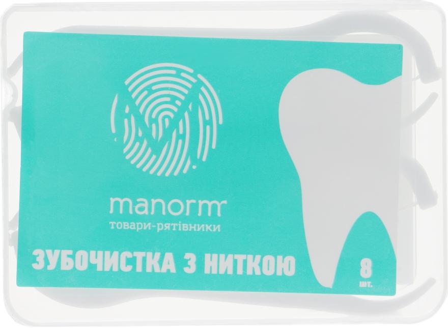 Зубочистка с освежающей ниткой, 8 шт - Manorm