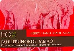 Духи, Парфюмерия, косметика Глицериновое мыло - ECO Laboratorie Berry Hand Made Soap