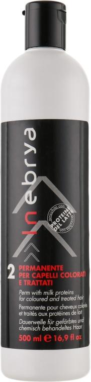 Перманент для окрашенных и химически обработанных волос - Inebrya 2 Perm For Colored And Treated Hair — фото N1