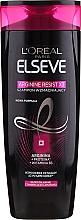 Духи, Парфюмерия, косметика Шампунь для ослабленных волос склонных к ломкости - L'Oreal Paris Elseve Arginine Resist X3 Formula Arginine, Protein + Vitamin B3