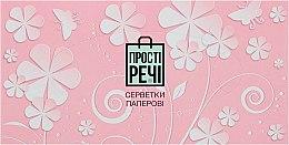 Духи, Парфюмерия, косметика Косметические салфетки, 150шт., розовые - Простые вещи