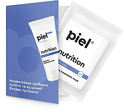 Духи, Парфюмерия, косметика Питательная маска для кожи лица - Piel cosmetics Specialiste Nutrition Intensive Treatment Mask (пробник)
