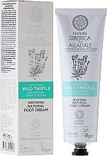 Духи, Парфюмерия, косметика Успокаивающий крем для ног - Natura Siberica Alladale Soothing Natural Foot Cream