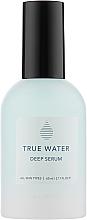Духи, Парфюмерия, косметика Глубоко увлажняющая сыворотка против морщин - Thank You Farmer True Water Serum