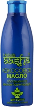 Духи, Парфюмерия, косметика Масло для волос кокосовое с Брингараджем - Aasha Herbals Hair Oil
