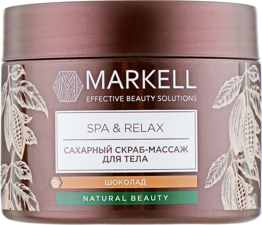 """Сахарный скраб-массаж для тела """"Шоколад"""" - Markell Cosmetics"""