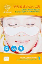 Духи, Парфюмерия, косметика Осветляющая и укрепляющая маска для щек - My Scheming Arbutin Whitening And Firming Hydraulic Cheek Mask
