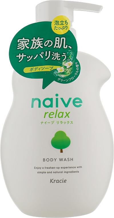 Жидкое мыло для тела с расслабляющим ароматом зелени и цветов - Kracie Naive Relax Body Wash